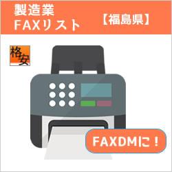 F0007
